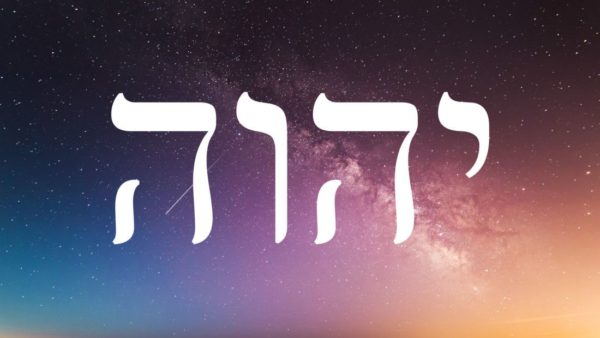 bog-ktory-mowil-po-hebrajsku