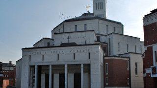 Konseracja kościoła przy Sanktuarium św.Jana Pawła II