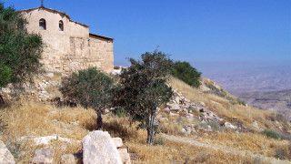 Poświęcono sanktuarium Mojżesza