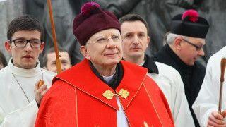 Bulla nominacyjna abp. Marka Jędraszewskiego