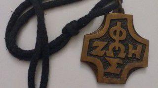 Warszawa: oazowicze modlili się zaarcybiskupa Hosera