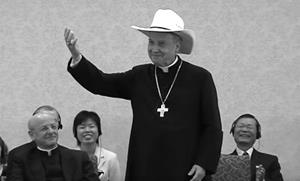 Javier Echevarría Rodríguez