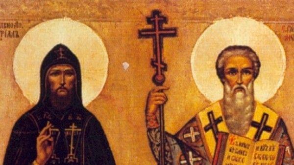 Cyryl iMetody. Misjonarze Słowian, patroni Europy