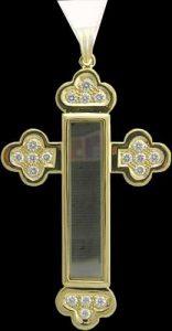 Źródło: www.crystal-bible.com