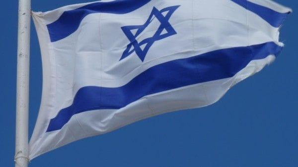 Izrael: Kneset złoży dziś hołd św. Janowi XXIII