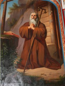 Święty Antoni: poszuka dobrego męża/żony