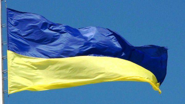 Zegar ŚDM dla Ukrainy