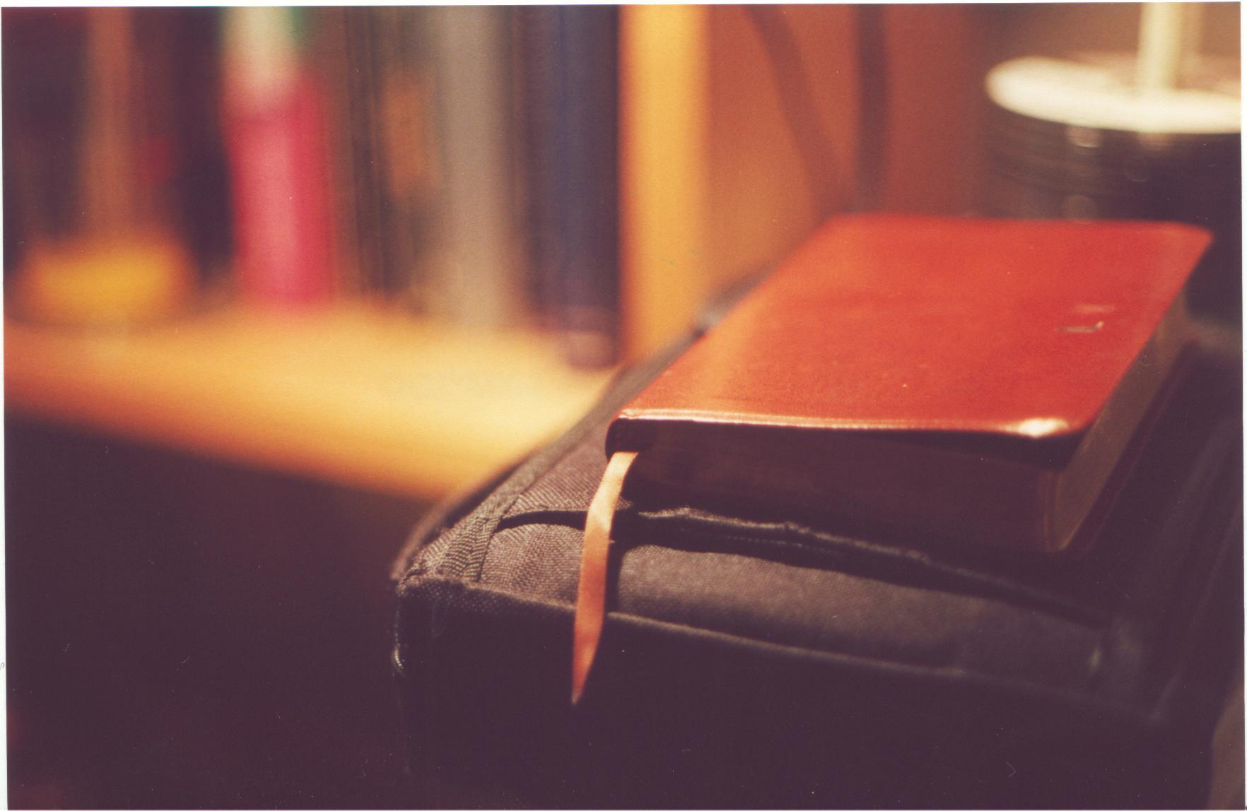 Twoja Biblia 7 Cytatów Które Podnoszą Na Duchu Stacja7