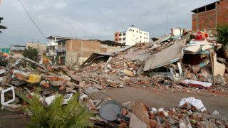 Suplikacje. 217 ofiar trzęsienia ziemi wMeksyku