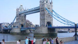 Londyn: muzułmańscy przywódcy potępili zamachy