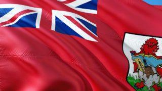 Bermudy: związki osób tejsamej płci tonie małżeństwo