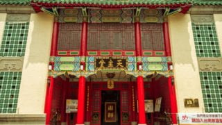 Chiny: kościół tylko dla pełnoletnich