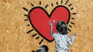 Adopcja. Niewyobrażalne pragnienie miłości