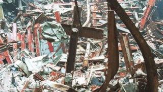 11 września 2001. Historia Krzyża zWTC