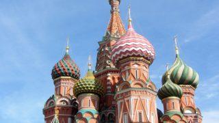 Pozerwaniu wspólnoty zKonstantynopolem Moskwa zakłada swe placówki wTurcji