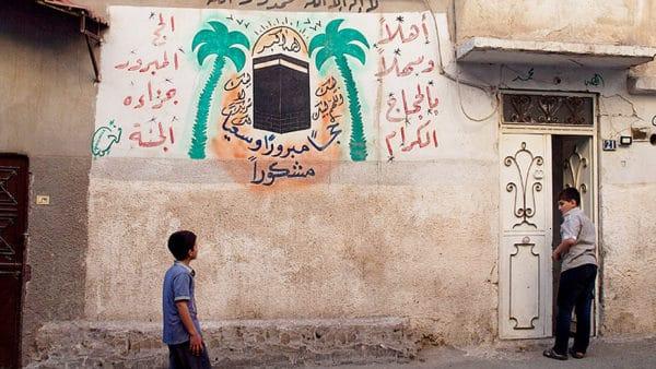 Syria: dzieci zginęły podczas lekcji religii